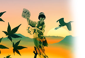Image de l'oracle chinois